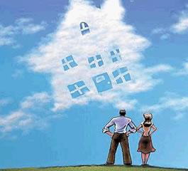 vantaggi mutui inpdap