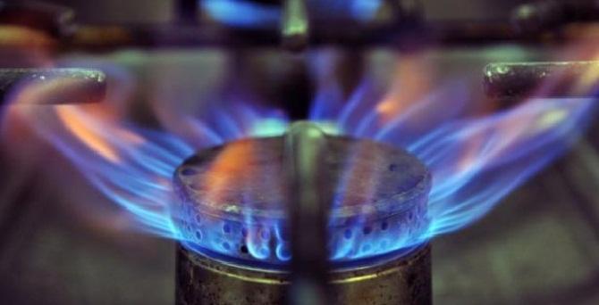 bonus luce gas
