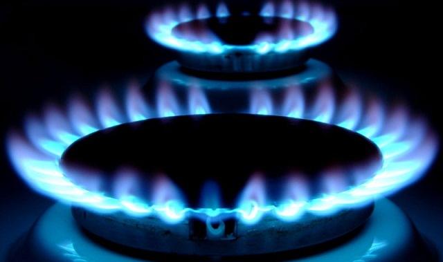 gas offerte